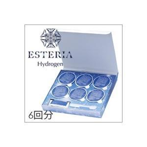エステリア ハイドロゲン シルキーパック(水素パック)6個入 【送料無料】|shinbeejapan