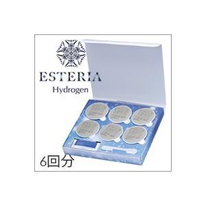 エステリア ハイドロ シルキークレイパック(水素海泥パック)6個入|shinbeejapan