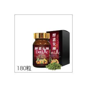 酵素女神デトラック 180粒|shinbeejapan