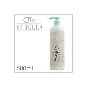 シエルエトゥベラ プラジン クレンジングジェル 500ml 弾力 保湿 洗顔|shinbeejapan