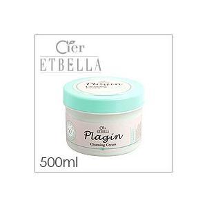 シエルエトゥベラ プラジン クレンジングクリーム 500ml 弾力 保湿 洗顔|shinbeejapan
