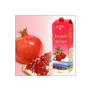 ザクロバーモント 1.8L 健康 健康サプリ 美肌 ドリンク サプリメント|shinbeejapan