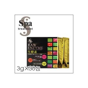 スパトリートメントSp 生酵素 3g×30包|shinbeejapan