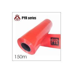PYR パイラシーリング150m|shinbeejapan