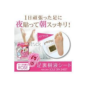 ペロリン足裏樹液シート ローズ(PERORIN SOLE SPA SHEET)12枚入 【メール便可】 shinbeejapan