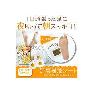 ペロリン足裏樹液シート カモミール(PERORIN SOLE SPA SHEET)12枚入 【メール便可】 shinbeejapan