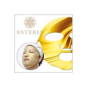 エステリア キンビ シリコンホールドマスク 1枚 【エステ仕様】繰り返し使える お風呂で ラップ効果 マスクパックの上から オーバーマスク  24金 【メール便可】|shinbeejapan