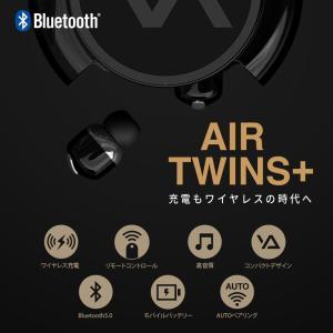 Bluetoothイヤホン ブルートゥース イヤホン 完全ワイヤレスイヤホン Air Twins + モバイルバッテリー付き 超小型 左右独立 完全独立 無線イヤホン Bluetooth 置|shinbeejapan