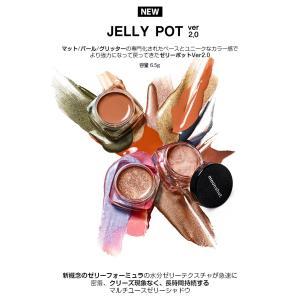 【メール便可】YG エンターテインメント ニュー ジェリーポット マット タイプ アイシャドウ アイシャドー 色持ち 20色 shinbeejapan