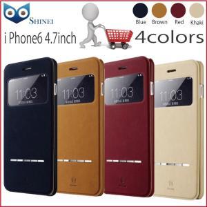 iphone6 Baseus 手帳タイプ 人気シリーズ 4.7インチ 4色アソート|shinei-store