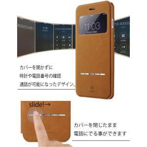iphone6 Baseus 手帳タイプ 人気シリーズ 4.7インチ 4色アソート|shinei-store|02