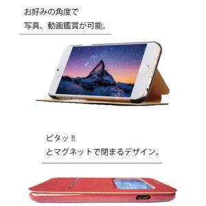 iphone6 Baseus 手帳タイプ 人気シリーズ 4.7インチ 4色アソート|shinei-store|03