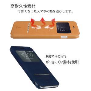 iphone6 Baseus 手帳タイプ 人気シリーズ 4.7インチ 4色アソート|shinei-store|04