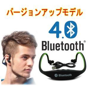 イヤホン bluetooth 4.0 スマホと通話可能 音楽視聴可能  5色アソート|shinei-store