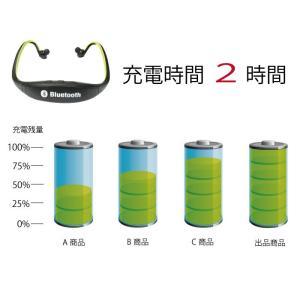 イヤホン bluetooth 4.0 スマホと通話可能 音楽視聴可能  5色アソート|shinei-store|06