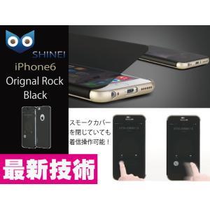 iPhone6  カバー耐衝撃 4.7ケース 人気デザイン|shinei-store