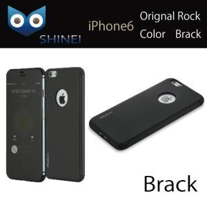 iPhone6  カバー耐衝撃 4.7ケース 人気デザイン|shinei-store|02