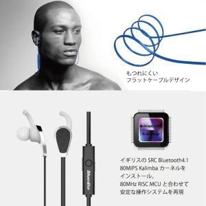 イヤホン ブルートゥース イヤフォン Bluedio 高音質 通話可能|shinei-store|02