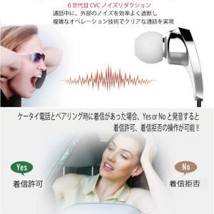 イヤホン ブルートゥース イヤフォン Bluedio 高音質 通話可能|shinei-store|03