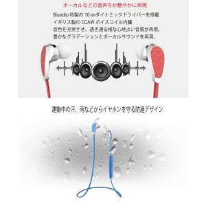 イヤホン ブルートゥース イヤフォン Bluedio 高音質 通話可能|shinei-store|04