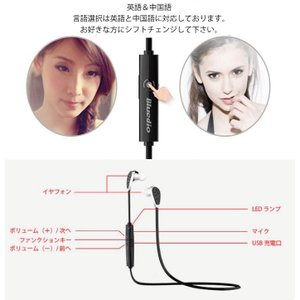 イヤホン ブルートゥース イヤフォン Bluedio 高音質 通話可能|shinei-store|05