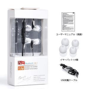 イヤホン ブルートゥース イヤフォン Bluedio 高音質 通話可能|shinei-store|06