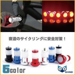 自転車 ロードバイク ハンドル ライト 事故防止 新商品 人気|shinei-store