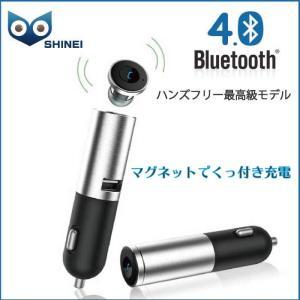 イヤホン ハンズフリー ブルートゥース マグネットでくっ付き充電 イヤフォン|shinei-store