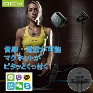 イヤホンBluetooth4.1スポーツイヤフォンマイク搭載 2色アソート 【日本語説明書付き】ブルートゥース 人気iPhone|shinei-store