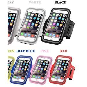 アームバンド iPhone6 iPhone6s 4.7インチ ジョギング 携帯ケース|shinei-store|03