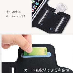 アームバンド iPhone6 iPhone6s 4.7インチ ジョギング 携帯ケース|shinei-store|04