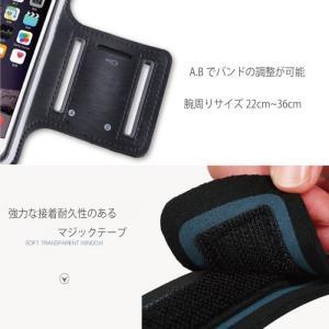 アームバンド iPhone6 iPhone6s 4.7インチ ジョギング 携帯ケース|shinei-store|05