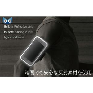 アームバンド iPhone6 iPhone6s 4.7インチ ジョギング 携帯ケース|shinei-store|06