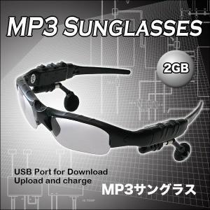アウトドアサングラス MP3付き|shinei-store