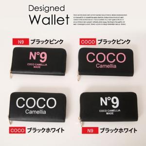 1e4dd7e4f632 coco camellia 財布 ウォレット プチプラ :st-1:SHINEI - 通販 - Yahoo ...