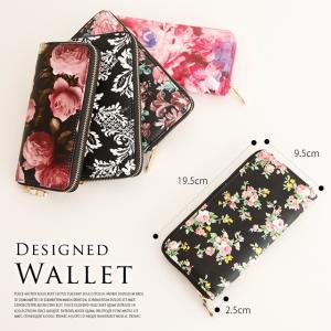 72e0639adca4 ... 長財布 レディース 人気 ブランド かわいい 薄い 花柄 ラウンドファスナー|shinei-store| ...