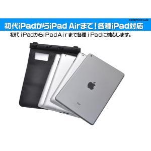 防水iPadケース コンパス付き|shinei-store|03