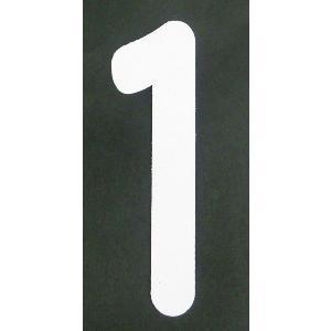 ロードマーキングナンバーS 1 RM-101|shinfuji