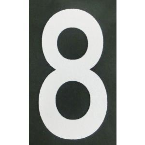 ロードマーキングナンバーS 8 RM-108|shinfuji