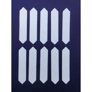 ロードマーキング デジタルパーツS(10枚入)RM-109|shinfuji