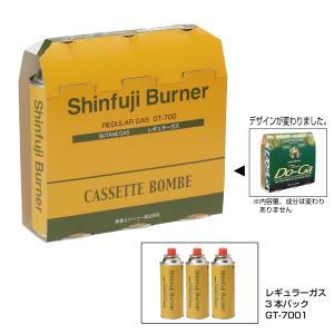レギュラーガス 3本パック GT-7001|shinfuji