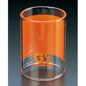 Gランプ専用カラーガラスホヤ STG-206 shinfuji