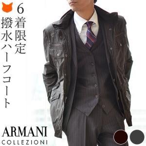 アルマーニ パーカー ジャケット メンズ コート アウター フード  黒 ブラック カーキ グレー ARMANI COLLEZIONI|shinfulife-otherlife
