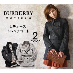 バーバリー ショート トレンチ コート ブラック レディース/MOTTRAM/BURBERRY 正規...