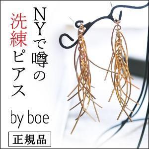バイボー ピアス ゴールド ホーステイル By boe