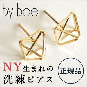 バイボー ピアス ゴールド トライアングル By boe