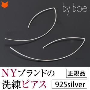 バイボー ピアス シルバー ワイヤー 華奢 レディース By boe 正規品