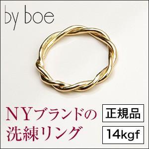 バイボー リング ゴールド ツィンテッドバンドリング By boe