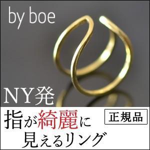 バイボー リング ゴールド リプスケージリング By boe