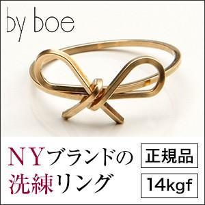 バイボー リング ゴールド リボン By boe
